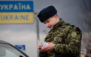 В Украине за 4 месяца задержали 29 пограничников за получение взяток