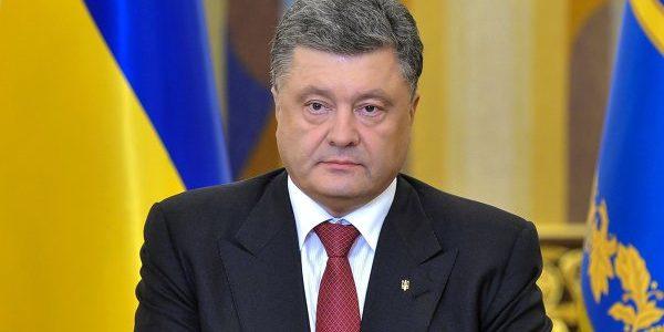 В 2015 году Минфин компенсировал Порошенко 48 млн грн курсовых убытков по ОВГЗ