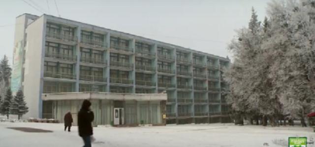 Харьковский санаторий, фигурировавший в деле отмывания денег, получает миллионы из бюджета