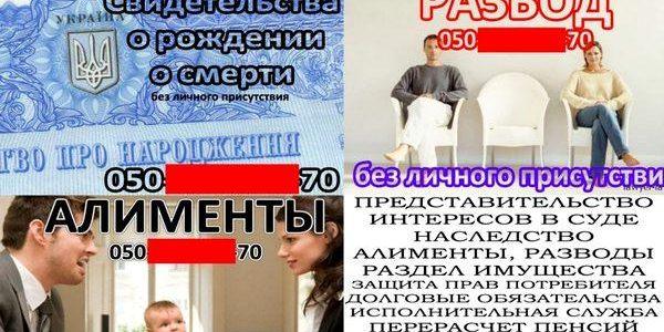 Реклама на оккупированной части Донбасса как зеркало украинской коррупции