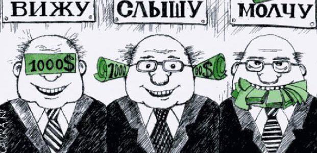 Украинцы выдвинули неожиданные идеи борьбы с коррупцией: говорили даже о смертной казни