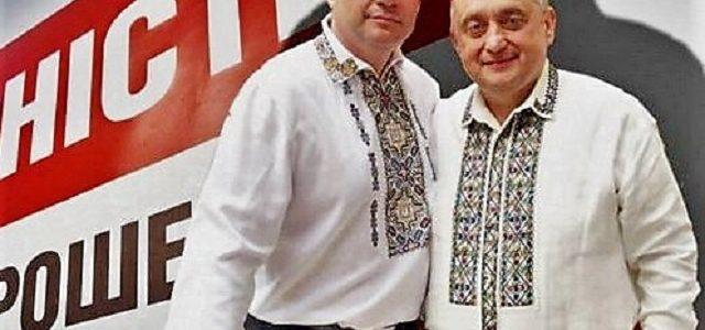 Богдан и Ярослав Дубневичи: коррупционная гвардия президента