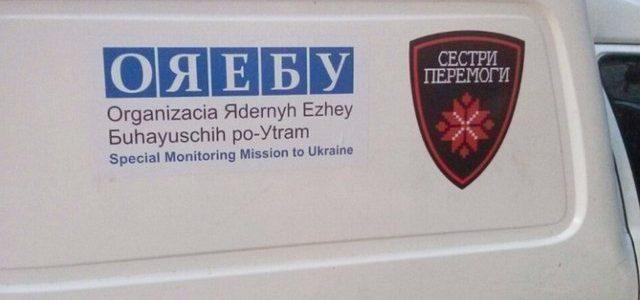 «Организация ядерных ежей» или Кто маскируется под ОБСЕ в Авдеевке