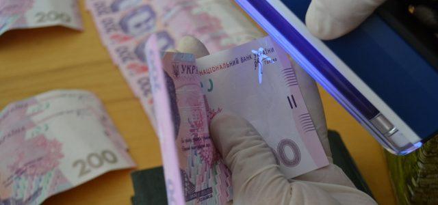 На взятке 70 тыс. грн попался начальник департамента ОГА