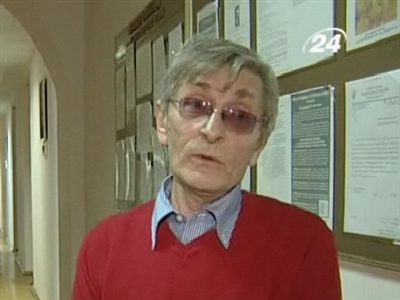 Головаха Евгений Иванович