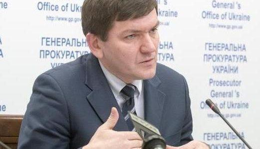 Горбатюк Сергей Викторович