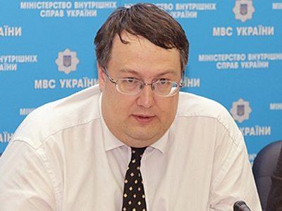 Геращенко Антон Юрьевич