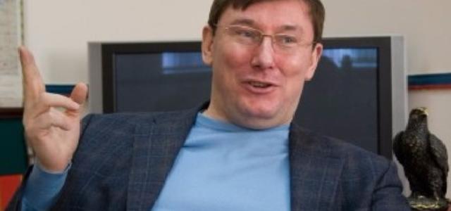 Луценко будет получать более 1 млн грн зарплаты в год