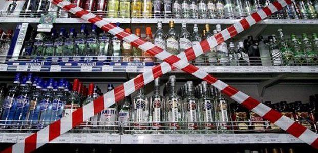 Пагубная привычка: как алкоголь убивает украинцев быстрее войны