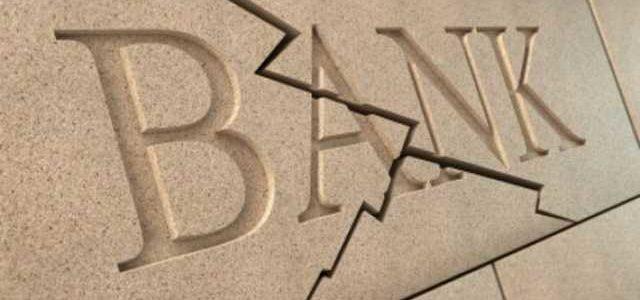 Польские СМИ: «банкопад» в Украине мог иметь политический подтекст
