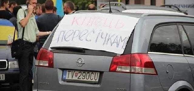 """Авто на еврономерах: как легализовать полтора миллиона """"пересичников"""""""