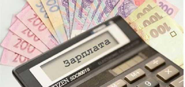 Руководителям НБУ внезапно повысили зарплаты на сотни тысяч гривен
