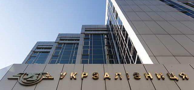 Охрану «Укрзализныци» превратили в военизированную банду