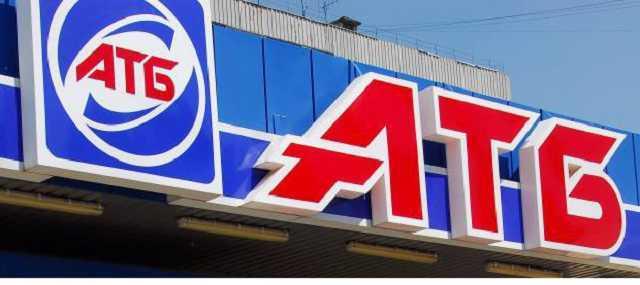 «АТБ»: как сходятся пазлы коррупции и сепаратизма