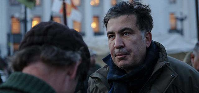 В Нацполиции рассказали детали задержания Саакашвили