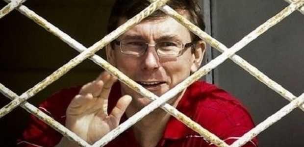 Луценко должен сидеть в тюрьме – Парасюк