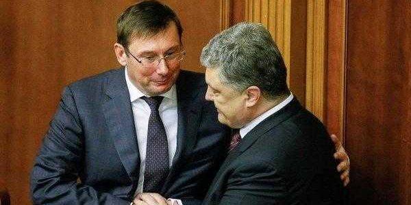 Укрыватели краденного или «Конфискация века» генпрокурора Луценко
