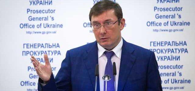 Луценко 17 січня відзвітує в Раді про хід конфіскації коштів Януковича – Сарган