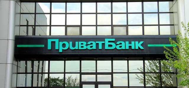 Коломойский и Боголюбов украли из Приватбанка $5,5 миллиарда