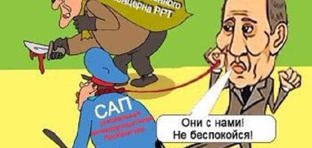 Как земельная мафия имени Леонида Черновецкого крадёт дорогую киевскую землю руками САП