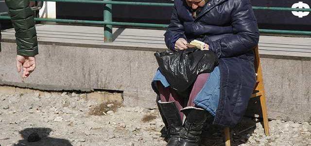 Социальные проблемы украинцев перевесили конфликт на Донбассе. Большинство говорит о критической ситуации в стране