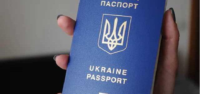 """""""Верну паспорт"""": украинский футболист отказался от гражданства"""