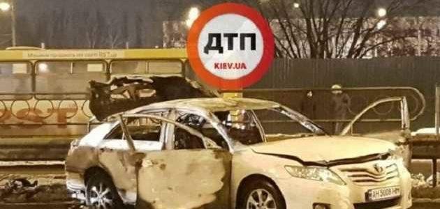 """В Киеве бывший """"беркутовец"""" взорвал авто сотрудника СБУ"""