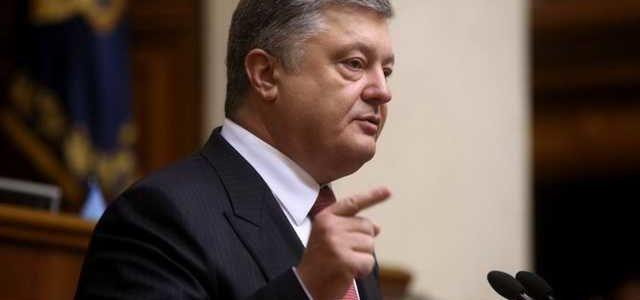 Украина высылает 13 российских дипломатов – Порошенко