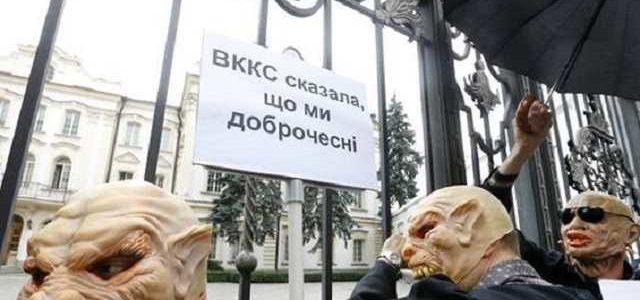Не суждено. Почему украинцев будут и дальше судить подонки