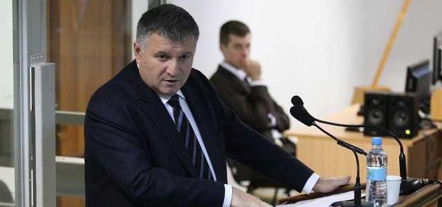 Аваков хочет сажать избирателей которые берут подачки на выборах