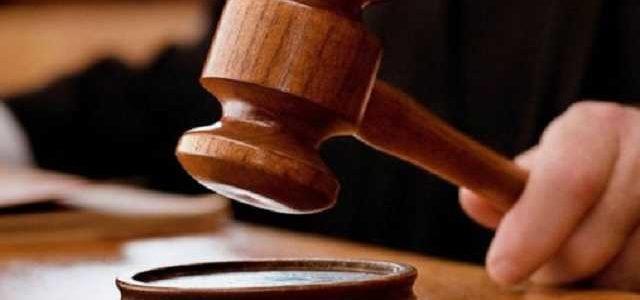 Судью из «ДНР» заочно приговорили к 9 годам тюрьмы