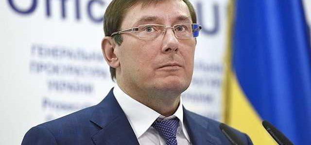 Сенаторы США потребовали от Луценко объяснений по делу Манафорта