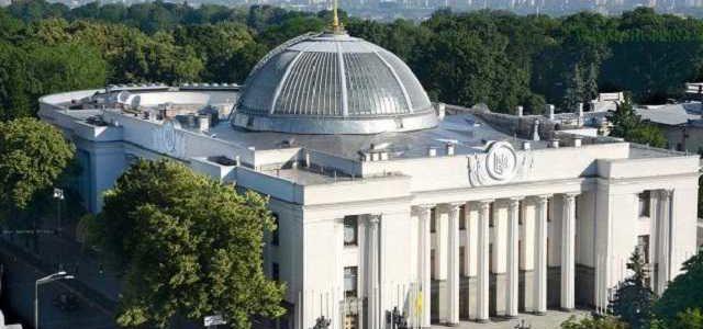 «Плохо для Украины» – чем занимаются депутаты на майских «каникулах»