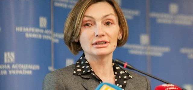Замглавы Нацбанка растратила 5 млрд гривен на «спасение» Platinum Bank