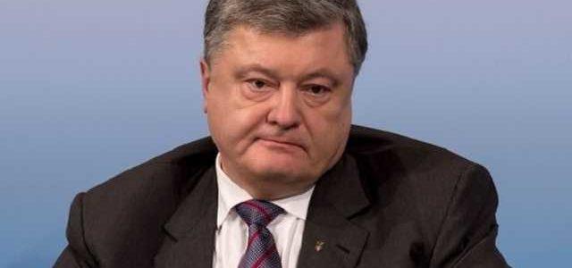 Импичмент Порошенко поддержали более 50 нардепов