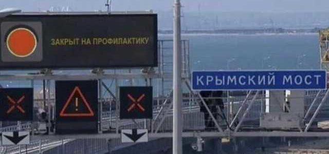 На чужих батарейках: Чи допомагала Україна будувати Керченський міст