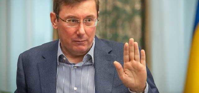 Две трети топ-чиновников сняты с розыска при генпрокуроре Луценко – нардеп