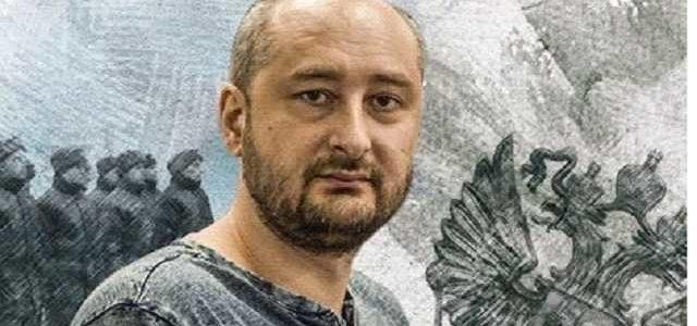 Аркадий Бабченко: «Со мной произошло то же самое, что и с Украиной»