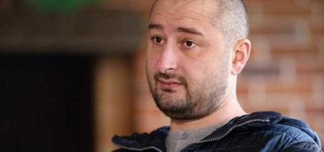 """""""Уши вянут"""": москвичи ответили, что думают о покушении на Бабченко и Украине"""