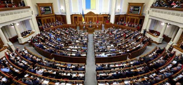Рада проголосовала за закон об Антикоррупционном суде