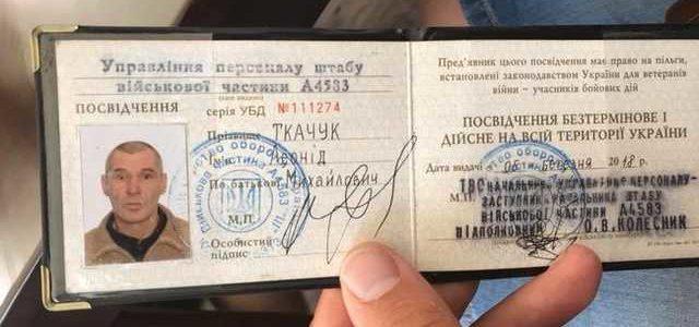 Он реальный аферюга: подходит, просит 100 грн на доехать домой и показывает УБД, – ветеран АТО Грачов об УБДшнике Ткачуке