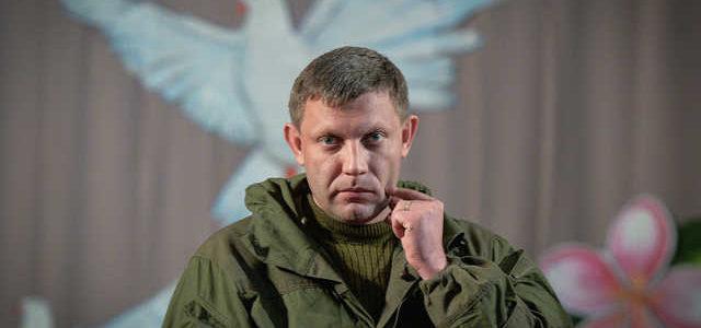 Отставка Захарченко в «ДНР»: В чем здесь опасность для Украины
