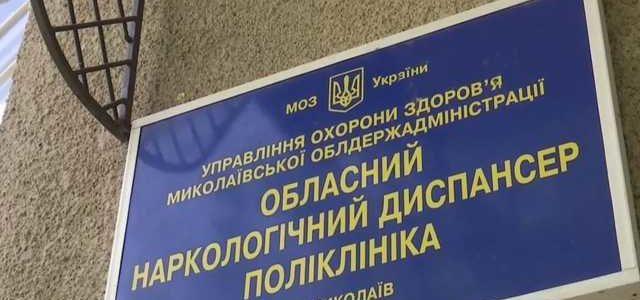 В Николаеве во дворе больницы пациент с белой горячкой убил человека