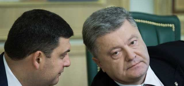 Между Порошенко и Гройсманом разгорелась схватка за контрабанду — эксперт