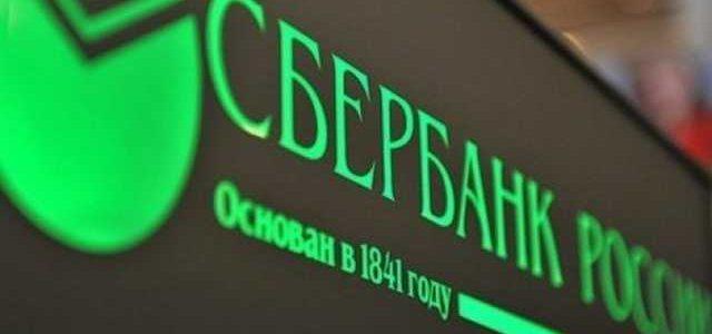 Российский банк хочет дестабилизировать ситуацию в Одессе при помощи украинского депутата-«титушки». СБУ – в курсе
