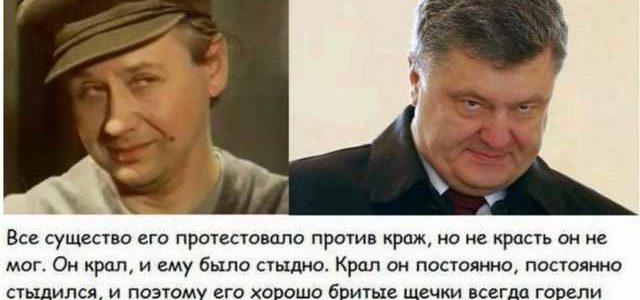 Саакашвили раскрыл главную причину его конфликта «с Шурой Порошенко»