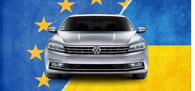 Доступная растаможка автомобилей для украинцев: Южанина обратилась к депутатам