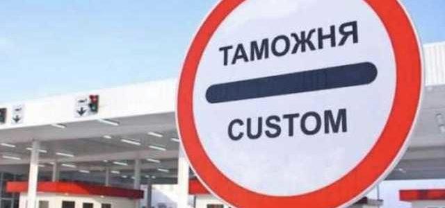 На контрабанде иномарок Игорь Олексюк заработал $40 млн