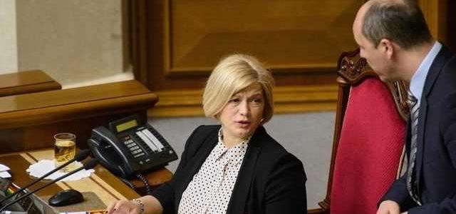 Геращенко устроила жесткую перепалку с Парубием