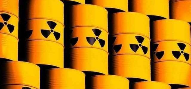 Украина попросила РФ возобновить ядерное сотрудничество: официальное письмо